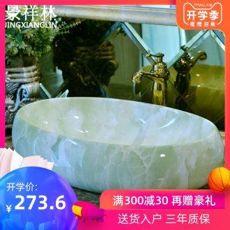 Ceramic wash basin stage basin sink European marble bathroom art basin oval lavatory basin