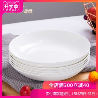 Jingdezhen ceramic disc home 4 only 6 suit only 8 inches originality can microwave bone porcelain tableware 0