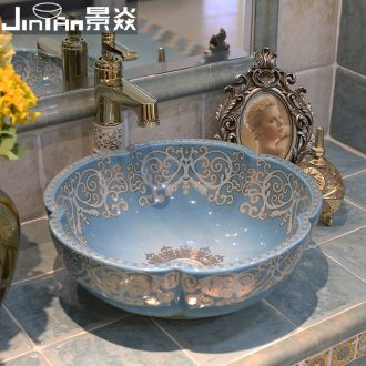 JingYan blue love art stage basin European ceramic lavatory household balcony toilet lavabo on stage