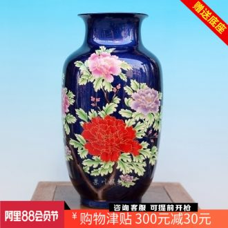 Jingdezhen ceramics vase furnishing articles of modern fashion simple crystal glaze alluvial gold home sitting room adornment handicraft