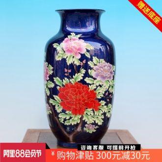 Jingdezhen ceramics vase furnishing articles of modern fashion simple crystal glaze alluvial gold home sitting room adornment handicraft