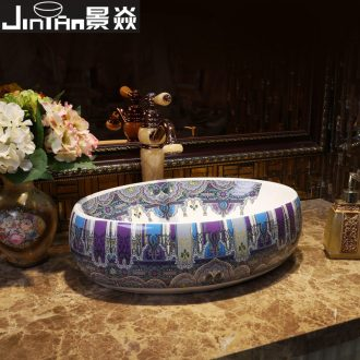 JingYan ellipse on the ceramic lavatory jingdezhen color pool of wash one's hands the sink basin Bohemia