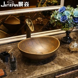 JingYan brown leaf veins art stage basin to creative ceramic sinks Chinese style restoring ancient ways is archaize lavabo