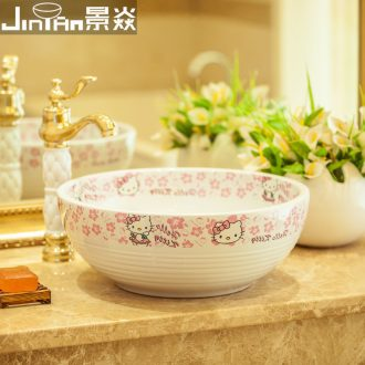 JingYan cartoon art stage basin round ceramic lavatory basin of the basin that wash a face and lovely lavabo kindergarten