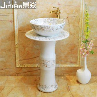 JingYan pillar of European art basin ceramic pillar type lavatory floor type basin vertical basin sink a whole column