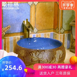 JingXiangLin ceramic stage basin sinks restoring ancient ways round art basin of Chinese style household toilet basin sink