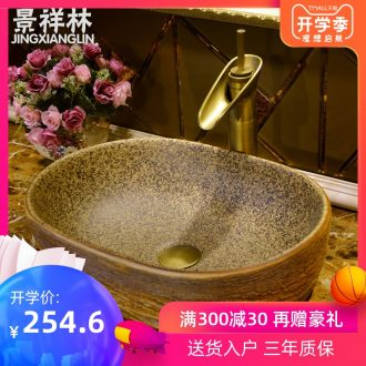 JingXiangLin European contracted jingdezhen traditional manual basin on the lavatory basin & ndash; & ndash; The gradient