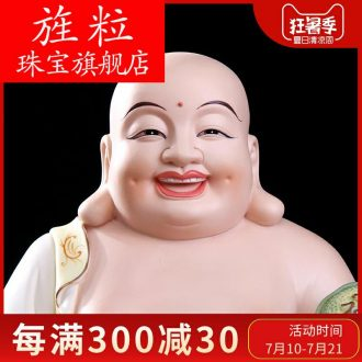 Ee dehua ceramic smiling Buddha maitreya Buddha consecrate household medallion and heavily coloured drawing or pattern opening plutus furnishing articles in the future
