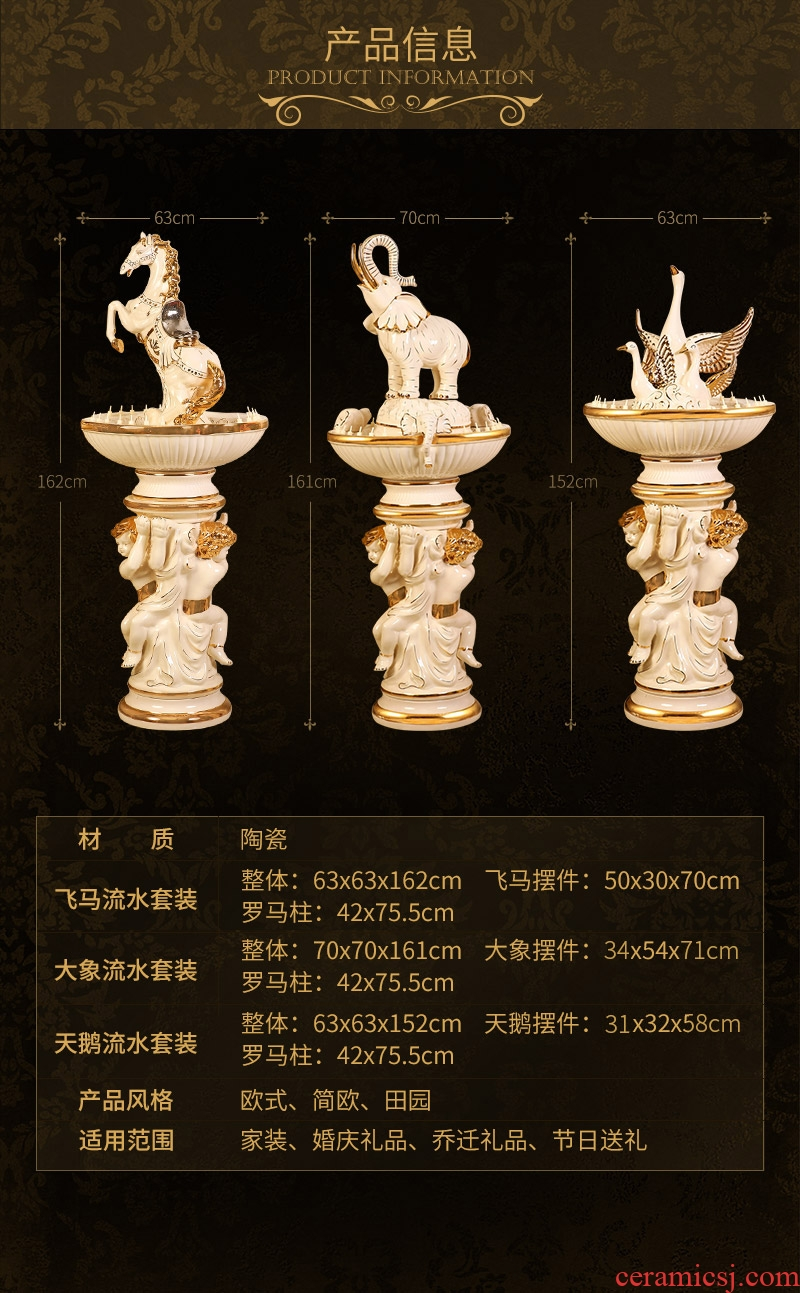 Water furnishing articles feng shui plutus european-style home sitting room ground humidifier gear shop ceramic fountain decorations