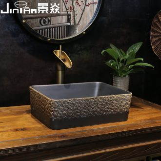 JingYan retro stone grain stage basin small rectangle ceramic art basin is small size archaize lavabo