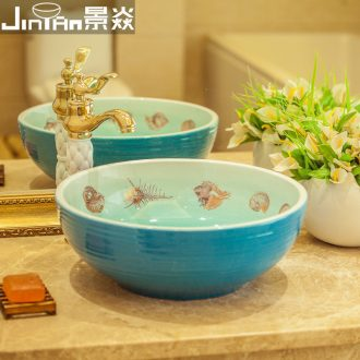 JingYan Mediterranean Sea shells art stage basin European ceramic lavatory basin round face basin on the sink