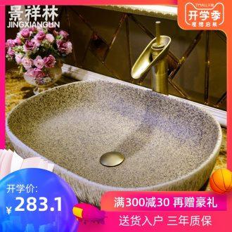 JingXiangLin European contracted jingdezhen traditional manual basin on the lavatory basin & ndash; & ndash; W. p.