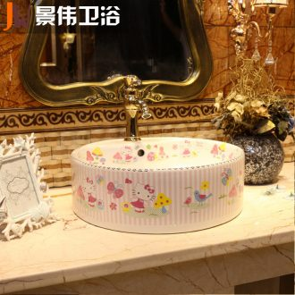 Lavabo kindergarten children cartoon cute cat toilet stage basin sink Taiwan powder ceramic wash basin