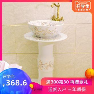 JingXiangLin pillar three-piece set of basin of jingdezhen ceramics art basin lavatory basin of the post & ndash; Uncluttered gold