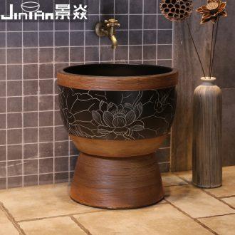 Mop pool JingYan lotus carving art of Chinese style restoring ancient ways ceramic mop pool bathroom small balcony mop pool