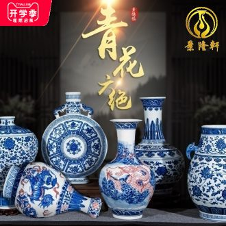 Blue and white porcelain of jingdezhen ceramics antique hand-painted wine cabinet office sitting room adornment of Chinese style household furnishing articles
