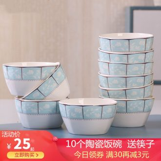 Jingdezhen ceramic dishes suit creative household jobs 10 cute Korean special bowl bowl of microwave oven