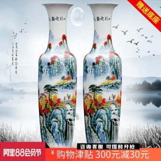 Jingdezhen ceramic hand-painted mountain dawn rhyme figure of large vases, the sitting room the hotel Chinese style household furnishing articles ornaments