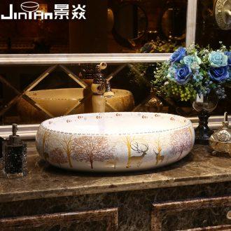 JingYan milu deer forest art stage basin ceramic lavatory oval basin artical on the sink