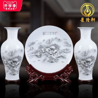 Porcelain of jingdezhen ceramics vase Chinese penjing large three-piece wine cabinet decoration plate of household decoration