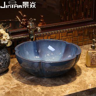 JingYan blue glaze art stage basin household balcony ceramic lavatory basin on the toilet lavabo single basin