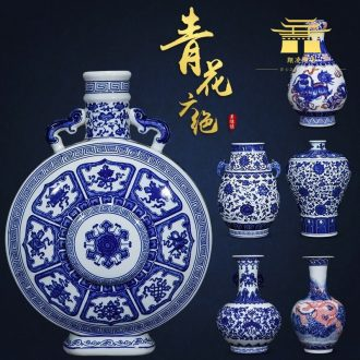 Jingdezhen blue and white porcelain antique ceramics from qing qianlong hand-painted flower arrangement sitting room adornment of Chinese style household furnishing articles