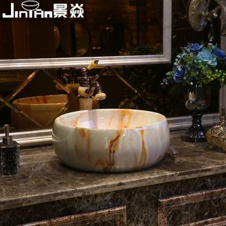 JingYan marble art on the stage basin bathroom ceramic lavatory circle basin American on the sink