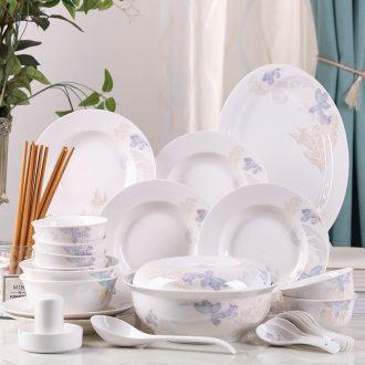 Dishes suit ceramic bowl household rice bowls to eat rainbow noodle bowl fruit bowl soup bowl plate suit fish dish soup plate