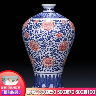Jingdezhen ceramics imitation qing kangxi antique Chinese blue and white porcelain vase sitting room home furnishing articles
