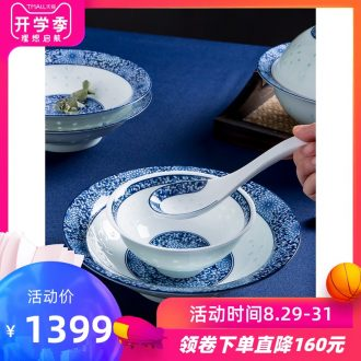 Blower, jingdezhen blue and white and exquisite porcelain tableware suit glair Chinese dishes dishes suit household gifts