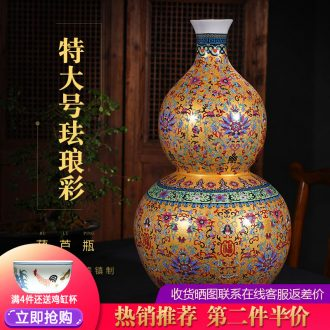 Jingdezhen ceramic floor gourd vases, flower arranging Chinese style household furnishing articles the sitting room porch porcelain decorations large