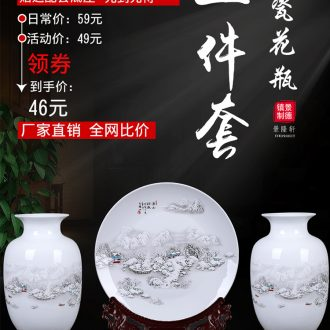 Jingdezhen ceramic furnishing articles sitting room flower arranging device three-piece TV ark small dry home decoration vase crafts