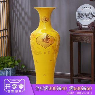 Jingdezhen ceramics maxim big yellow vase furnishing articles of Chinese style sitting room ground adornment housewarming gift