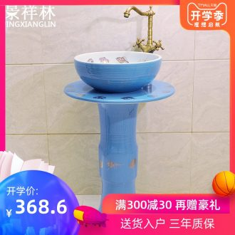 JingXiangLin pillar stage basin three-piece jingdezhen ceramics art basin lavatory pillar basin & ndash; Blue shell