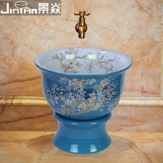 JingYan blue uncluttered gold balcony ceramic art mop pool washing basin towing basin of continental mop mop mop pool pool