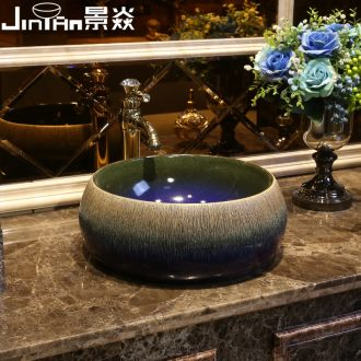 JingYan retro art stage basin archaize ceramic lavatory household toilet round basin on the sink