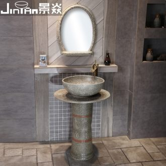 JingYan gray frosted art basin mini ceramic sink vertical column pillar one floor type lavatory