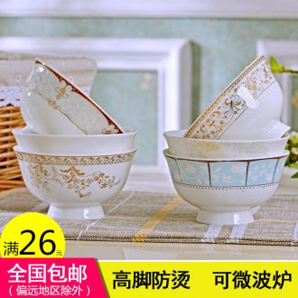 Prevent hot eat bowl ceramic dishes suit tall bowl noodles in soup bowl of rice bowls of household utensils cute outfit