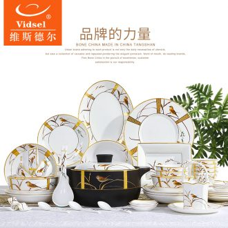 American bone porcelain tableware suit high-end north European style bowl dish dishes suit up with household luxury Chinese porcelain