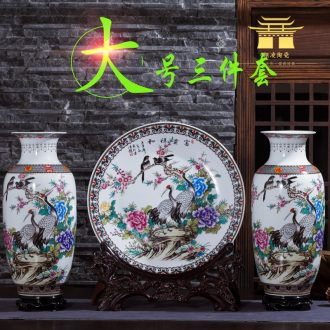 Large Chinese antique vase of jingdezhen ceramics powder enamel three-piece study wine sitting room adornment is placed