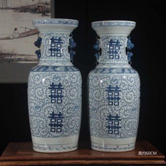 Jingdezhen imitation porcelain happy character of the republic of dowry vase 60 cm high classical antique vase happy character display vase
