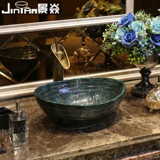JingYan colorful art stage basin ancient ceramic lavatory creative basin European wash basin to the sink