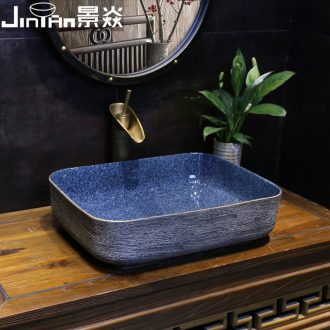 JingYan square ceramic art of Chinese style restoring ancient ways is the stage basin sinks household balcony toilet lavabo single basin