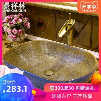 JingXiangLin European contracted jingdezhen traditional manual basin on the lavatory basin & ndash; line