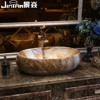 JingYan marble art stage basin ceramic sinks oval restoring ancient ways American on the sink