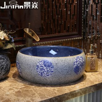 JingYan blue and white porcelain art stage basin archaize ceramic lavatory Chinese style restoring ancient ways round basin on the sink