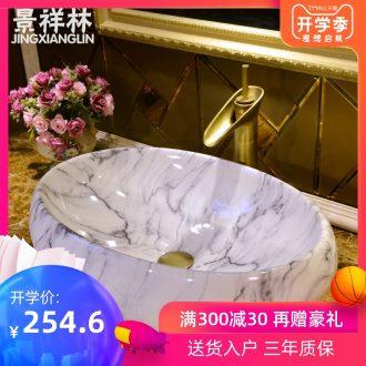 JingXiangLin European contracted jingdezhen traditional manual basin on the lavatory basin & ndash; & ndash; marble