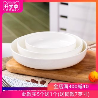 Jingdezhen creative bone porcelain tableware Korean snack food dish household ceramics plate plate FanPan soup plate plate