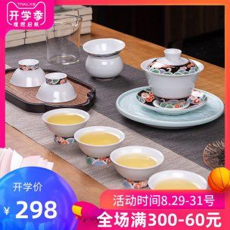 Pastel, jingdezhen tureen suit household gifts office sweet white ceramic teapot kung fu tea set
