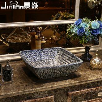JingYan blue stone art stage basin creative ceramic lavatory square basin basin sink restoring ancient ways